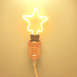 Lampadina LED Filamento Creativo a Stella - Illuminazione Creativa
